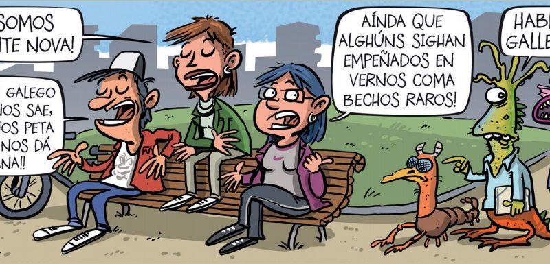 cancións en galego letras galegas